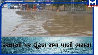 Banaskantha: અવિરત વરસાદ   | Banaskantha  | Rain