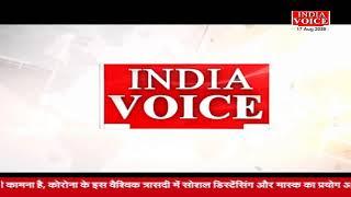 बिहार में सियासी भागमभाग @ 6.00 pm    @india voice