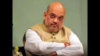 Home Minister Amit Shah admitted to AIIMS, condition stable