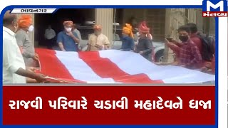 Bhavnagar: નિષ્કલંક મહાદેવના સાનિધ્યમાં મેળો    Bhavnagar