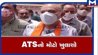 ગોરધન ઝડફિયાનું ATS મુદ્દે મોટું નિવેદન | ATS | Mantavyanews | Gordhan Zadafia | Gujarat