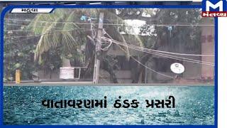 Mahuva: શહેરમાં ધીમીધારે વરસાદ શરુ  | Mahuva  | Rain