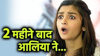 Alia Bhatt Ne 2 Mahine Baad Social Media Par Kiya Comments Ko Enable