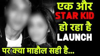 YRF Kar Raha Hai Ek Aur STAR KID Ko Launch, Par Kya Ye Sahi Waqt Hai?