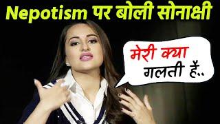 Nepotism Par Kya Boli Sonakshi Sinha, Outsiders Par Bhi Kya Hai Reaction