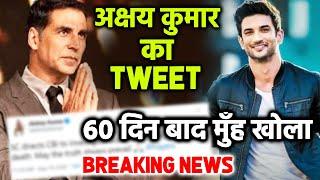 Breaking: Akshay Kumar Ne Sushant Ke CBI Transfer Par Kiya Tweet, Janiye Kya Bole