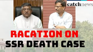 Not Fit For Me To Comment On SC's Verdict: Sanjay Raut | Catch News