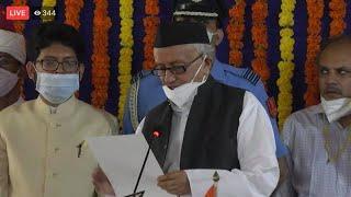 #BreakingNews | Bhagat Singh Koshyari Sworn In As Goa Governor, Takes Oath In Konkani