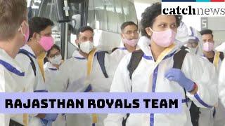 IPL 2020: Rajasthan Royals Team Leaves For UAE | Catch News