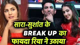 Breaking: Sara Ali Khan Aur Sushant Ke Break Up Par Aur Rhea Par Kya Bole Lawyer Vikas Singh