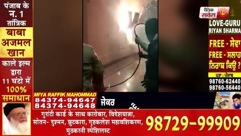 Telangana के Power House Blast में 9 लोगों की मौत, PM Narendra Modi और Sukhbir Badal ने जताया दुःख