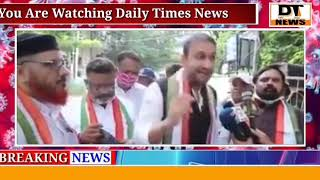 Feroz Khan Congress Speech Against CM KCR And Submitted Memorandum to Collector