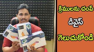 RAEGR Arc 1500 Unboxing Telugu