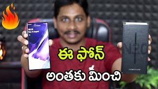 Samsung Galaxy Note 20 Ultra 5G Unboxing Telugu