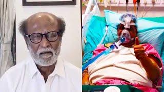 Superstar Rajinikanth Prayers For SPB's | SP Charan Update On SPB's Health