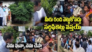 KTR Visits warangal and Help to Warangal People | Warangal Floods | Telangana News | Top Telugu TV