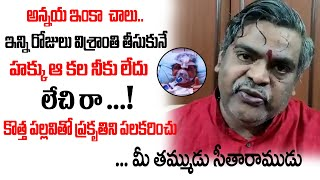 Sirivennela Seetharama Sastry Emotional Words about SP Baalsubramanyam | Top Telugu TV