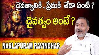 దైవత్వం అంటే ? | Industrialist, Motivational Speaker Narlapuram Ravindhar Interview | Top Telugu TV