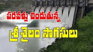 Srisailam Dam Gates Opening 2020   Latest Visuals   Dam Water Flow   Top Telugu TV