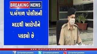 Ahmedabad: કાલુપુર 2006 બ્લાસ્ટ કેસ મામલે ગુજરાત ATS એ કરી એકની ધરપકડ   2006 Kalupur Blast case