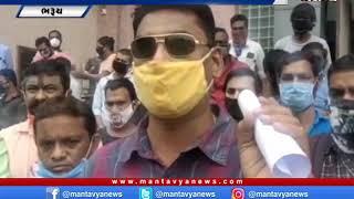 Bharuch: ગણેશ ઉત્સવને લઈને કલેકટરના જાહેરનામાનો કરાયો વિરોધ  | Bharuch