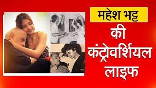 पूजा भट्ट के लिपलॉक फोटो शूटस और बेटी से शादी के विवादित बयान पर भड़के भट्ट