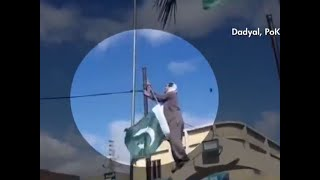 Watch: Activist brings down Pakistani flag in PoK, arrested