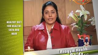 Diet Plan For Healthy Shining Skin And Hair By Dietitian स न दर स वस थ त वच ब ल क ल ए क य ख य Video Id 311e96977f32c1 Veblr Mobile