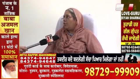 Delhi में Online पढ़ाए जाने वाले Subjects में Punjabi गायब, सिख जत्थेबंदियों ने खोला मोर्चा