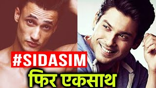 Sidharth Shukla And Asim Riaz CHAT On twitter, #SidAsim Is Back Again