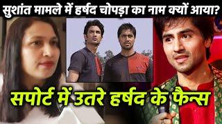 Breaking: Sushant Mamle Me Kyon Aaya TV Actor Harshad Chopda Ka Naam, Janiye Fans Ne Kya Kiya