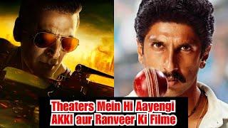 Sooryavanshi Aur 83 Movie Sirf Aur Sirf Theatres Mein Hi Aayengi, Fans Ki Dua Rang Layi