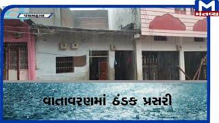 Panchmahal:  શહેરામા ધોધમાર વરસાદ  | Panchmahal  | Rain