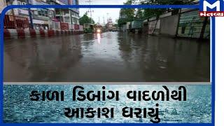 Banaskantha:  ગાજવીજ સાથે વરસાદ  | Banaskantha  | Rain