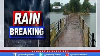 Patan: ચાણસ્મામાં પણ ભારે વરસાદ | Patan |  Monsoon