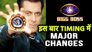 Bigg Boss 14: Major Change In Timings This Season? | BB 14 | Bigg Boss 2020