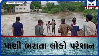 Surendranagar : તલસાણા કોઝવે પાણીમાં ગરકાવ | Rain | Monsoon | Talsana