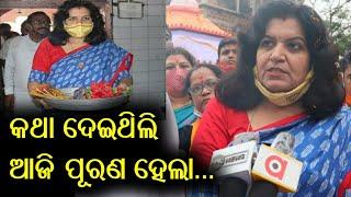 Bhubaneswar MP Smt. Aparajita Sarangi at Maa Ugratara Temple   ଦେଖନ୍ତୁ କଣ କହିଲେ ଅପରାଜିତା?