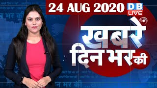 db live news today | news of the day, hindi news india,top news|latest news | bihar election #DBLIVE