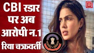 Sushant Singh Rajput Case Update: Rhea Chakraborty के सामने होंगे CBI के ये तीखे सवाल ?