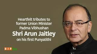 Remembering our beloved leader Shri Arun Jaitley on his Punyatithi.