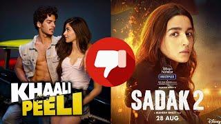 Sadak 2 Trailer Ke Baad Khaali Peeli Bana Raha Hai Dislikes Ka Record | Ishaan, Ananya Pandey