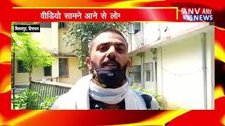 Bilaspur : सड़कों पर बेखौफ घूमते नजर आए तेंदुए ! ANV NEWS HIMACHAL PRADESH !