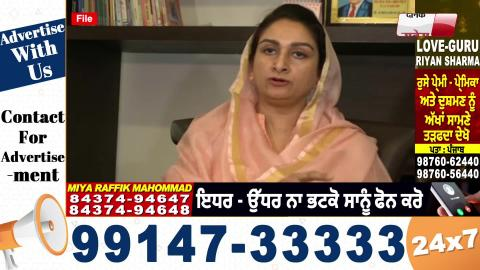 Breaking: Badal Family पर Corona का खतरा, Sukhbir,Harsimrat और Parkash Badal हुए Home Quarantine