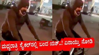 Rocking Star Yash Cycle ride in Bangalore Roads | Yash