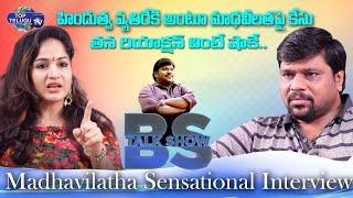 మాధవీలతపై కేసు   Actress Madhavilatha Shocking Reaction   BS TALK SHOW   Top Telugu TV