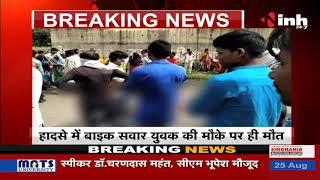 Madhya Pradesh News    Singrauli में ट्रेलर ने बाइक सवार को मारी टक्कर, युवक की मौत