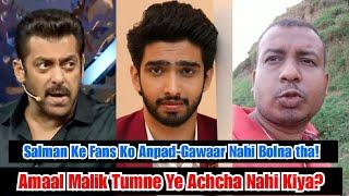 Amaal Malik Tumne Ye Achcha Nahi Kiya, Salman Kea Fans Ko Unpad-Gawaar Nahi Kahna Chahiye Tha