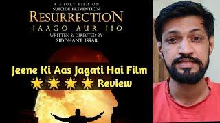 Resurrection - Short Film - Review By Rakesh Zala - Siddhant Issar & Kanishka Soni