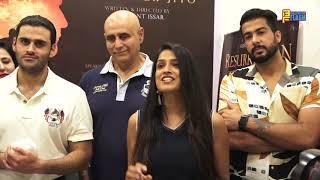 Resurrection - Jaago Aur Jio Short Film - Press Conference - Puneet Issar, Siddhant Issar & Kanishka